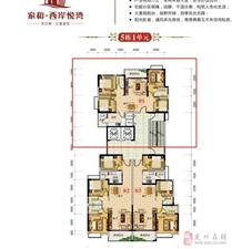 家和.西岸悦湾4室2厅2卫67.41万元