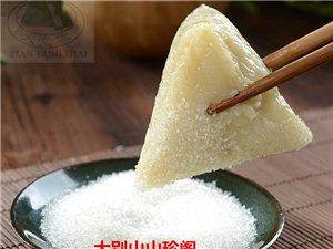 寨農家自制手工粽子