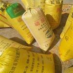 """本人有大約6000斤左右的""""利單295""""品種的玉米籽出售"""
