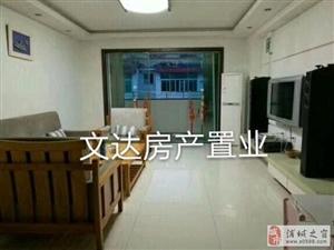 怡源C区五楼精装3室2厅2卫128万元