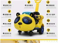 转让童车,可以当摇摇车,当电动车,手推车
