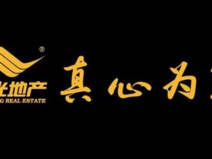 锦绣青城3室2厅1卫1000元/月