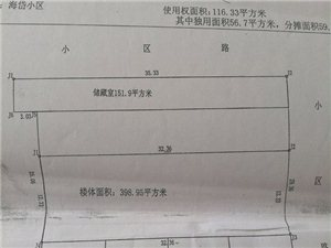 昭德办事处宿舍3室精装带院90万