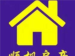 华裕小区6楼85平带储藏室精装47万可按揭