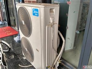 出售全新空调刚买的没用过