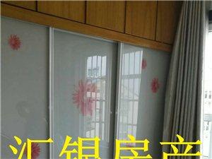江滨二期精装复式拎包入住出售