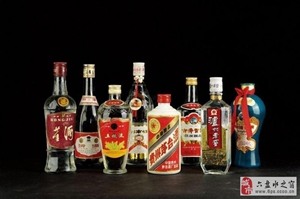��酒�Y品回收