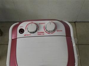 出售小洗衣机,省水省电,超值
