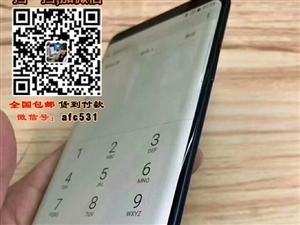 出一台港版三星S9+全套配件无发票全国包邮