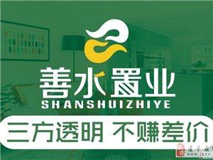 万寿新村1室1厅1卫9万元,有房产证。五小学区