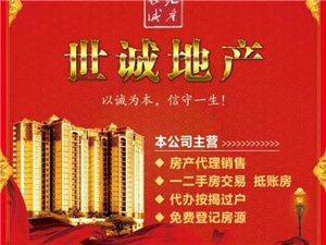 皇家第宅2室1厅1卫32万元直更可存款