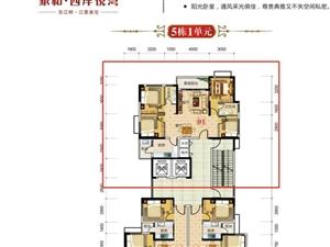 家和西岸悦湾4房中层67.41万