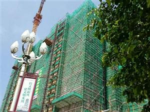 家和滨江御景4房阳台房间可看江景77.60万