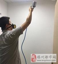 枣庄除甲醛,去异味家具油漆味,除装修污染,空气净化