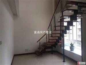 江滨二期复式楼4室2厅2卫