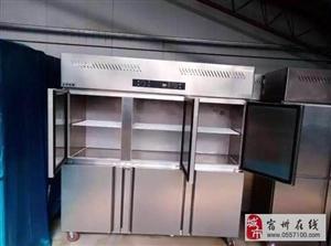 全新厨房冷柜 低价销售