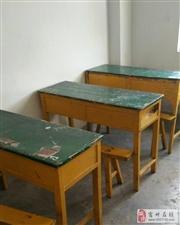 培训班木质课桌出售
