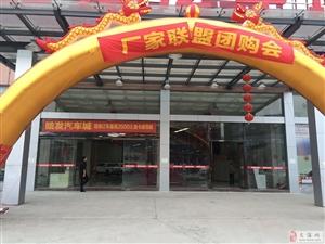 安溪二环路2间店面500平米左右做汽车展厅出租