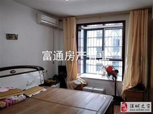 丹桂山水3室2厅1卫69.9万元