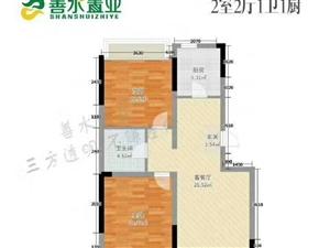 皇家第宅A区14楼半装修,采光好,户型好,学区,