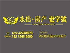 2015金阳国际十楼简装3室2厅1卫82万元