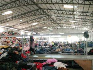 旧衣回收承招三南加盟商