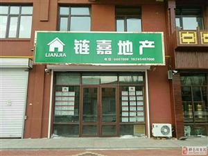 悦城广场1室1卫20万元