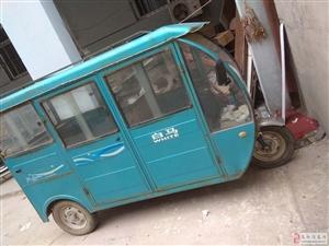 转让带棚子的拉客的电动三轮车一辆,2000元