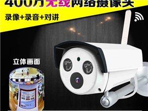 销售安装监控摄像头 无线监控  监控套装 监控设备