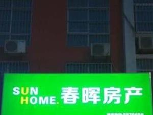 【出售】怡心园小区低楼层三室两厅154平米带车库