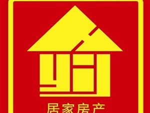 义乌B区3室2厅1卫46万元