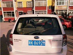 出售09年的SUV斯巴鲁