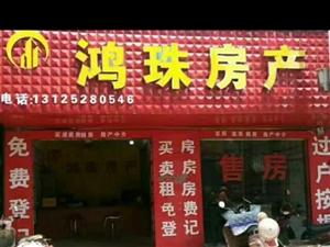 鸿宇天湖城2楼97平方带露台80万元