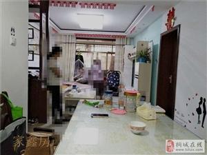 东苑新村,学区房+精装修婚房+好楼层+超低价+急售