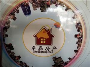 商联家园2室2厅1卫年租1200元/月