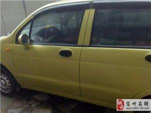 出售qq0.8汽车