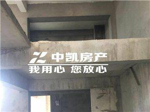 时代广场楼中楼出售使用面积196.72平方