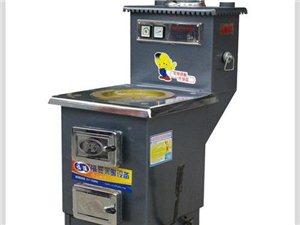 采暖炉95成新用了两个月