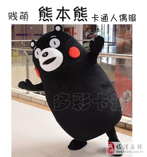 出售熊本熊卡通人偶服装