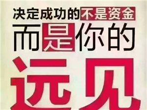望城工�I�@工�I用地27.5���S房�k公6000平急售