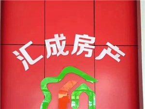 凤山学府3室2厅2卫183万元