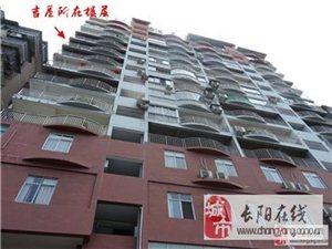 长阳黄金地段君临清江12楼最后一套江景毛坯房出售