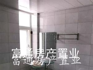 江滨二期3室2厅2卫115.8万元
