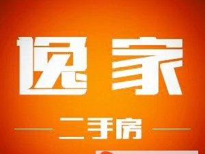 东方丽景精装85平实际95平56.8万元