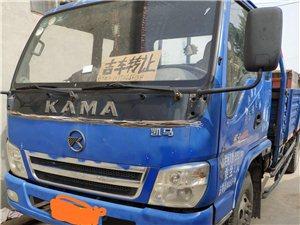 平板貨車凱馬國三價格面議寫的價格不對
