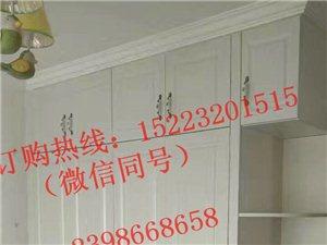 【重慶家具廠】廠價訂做衣柜、陽臺柜、床、沙發等15
