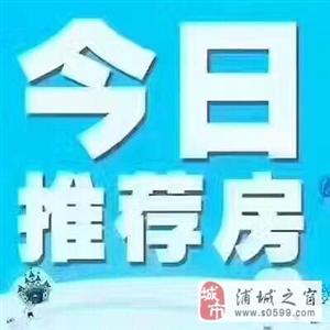 新装店面,江滨二期1室1厅1卫1000元/月