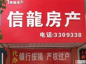 桃江御景3室2厅2卫2500元/月