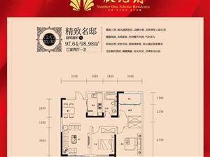 状元府3室2厅1卫65万元