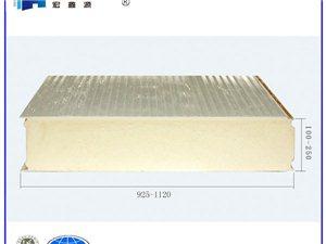 聚氨酯冷庫板批發價格多少錢-聚氨酯冷庫板有哪些優勢